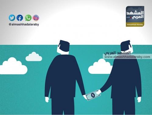 بينها اليمن.. تعرف على أكثر دول العالم فساداً (انفوجرافيك)