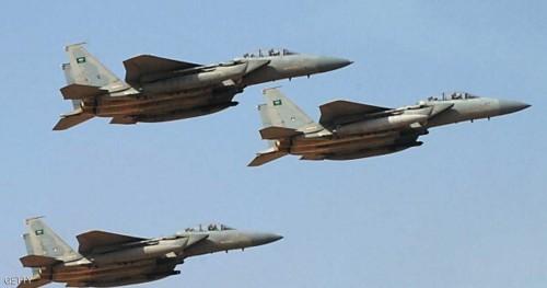 التحالف يشن 3 غارات جوية على تجمعات للحوثي في عمران