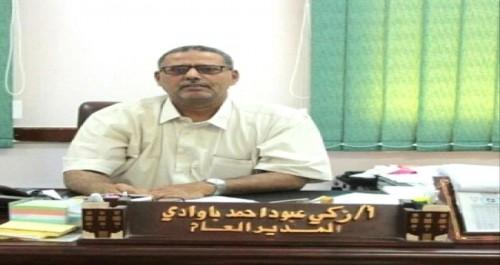 بدءاً من الأحد المقبل.. صرف فارق غلاء المعيشة للمتقاعدين في حضرموت