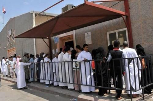 بيان هام من السفارة اليمنية في السعودية بشأن «تجديد هوية زائر»