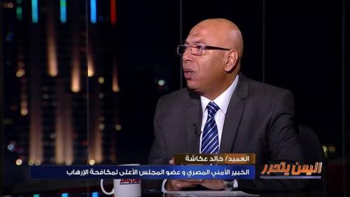 خبير مصري: بدون عصا الردع سيمرر المشروع الحوثي الإيراني