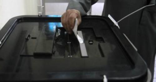 بدء عمليات تسجيل مرشحي الانتخابات الرئاسية في أفغانستان
