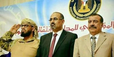 ناشط سعودي: الانتقالي جزء من التحالف العربي