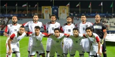 تعرف على موعد مباريات منتخب اليمن في كأس أمم آسيا 2019