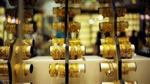 الذهب يهبط ويفقد جاذبيته كملاذ آمن