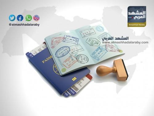 أضعف الجوازات عربياً (انفوجرافيك)