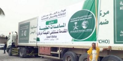 «سلمان للإغاثة» يسلم مساعدات طبية لمركز الغسيل الكلوي بمستشفى الغيضة في المهرة