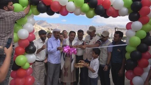 الهلال الأحمر الإماراتي يفتتح مدرسة بأبين