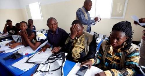 جلسة مغلقة لمجلس الأمن لمناقشة انتخابات الكونغو الرئاسية