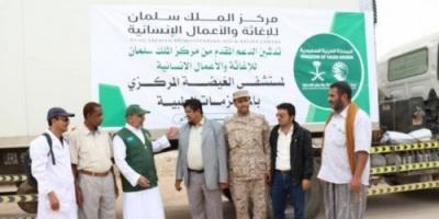 مركز الملك سلمان للإغاثة يدشن الدفعة الثانية من الدعم الصحي بالمهرة