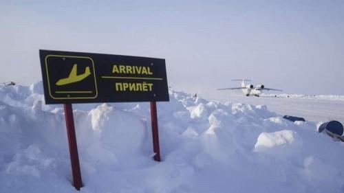 الدفاع الروسية تؤهل 19 مطارا عسكريا في الدائرة القطبية الشمالية