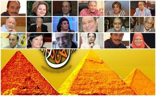 تعرف على المكرمين في الدورة الـ 11 لمهرجان المسرح العربي