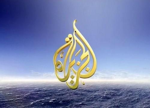 الزعتر: قناة الجزيرة تواجه تهديد بسبب تمويلها القطري