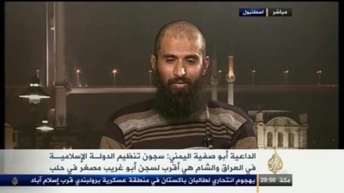 الحربي: حيثما يسيطر حزب الإصلاح ينشط تنظيم القاعدة