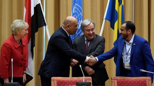 خبير يطالب حكومة هادي بالانسحاب من اتفاق السويد