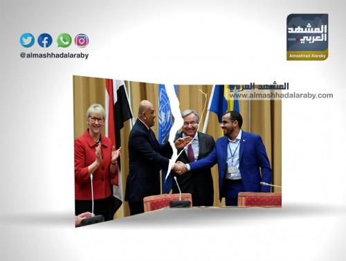 الحوثيون ينقلبون على اتفاق السويد (انفوجرافيك)