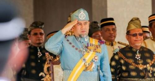 سلطان ماليزيا يتنحى عن حكم البلاد قبل انتهاء ولايته