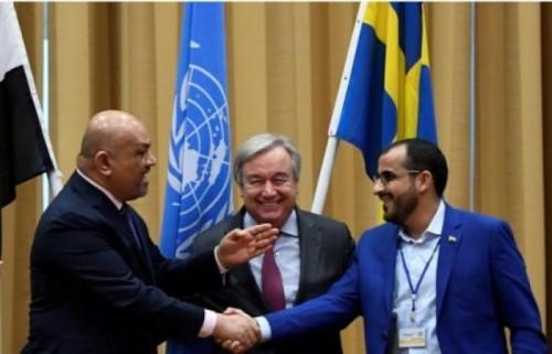تصريح جديد من الحكومة بشأن اتفاق السويد