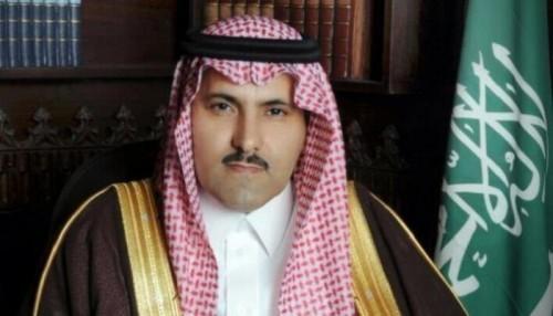 آل جابر: السعودية لن تدخر جهداً في دعم جهود السلام في اليمن