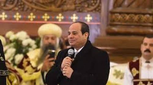 الرئيس المصري يُهنئ الأقباط: عيد ميلاد مجيد