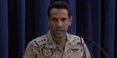 المالكي: لا نية لدى الحوثي لتطبيق اتفاق السويد