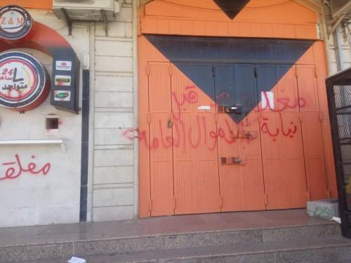 اقتصاديون لـ(المشهد العربي): إجراءات خاطئة وراء انتكاسة الريال مقابل العملات الأجنبية