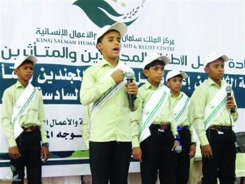 استكمال تأهيل 26 طفلاً ممن جندتهم المليشيات الحوثية في مأرب