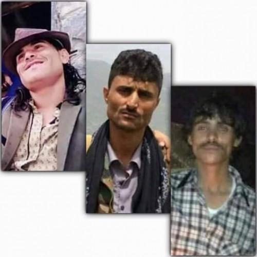 مقتل 3 أشقاء برصاص أحد أقاربهم في مريس