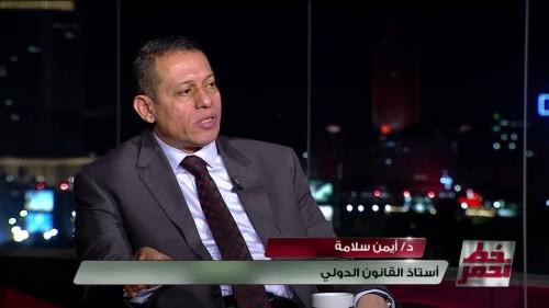 خبير قانوني: سرقة الحوثيين للمساعدات جريمة يعاقب عليها القانون الدولي