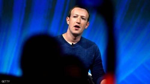 """""""مارك"""" يعلن استضافته لمناقشات عن مستقبل التكنولوجيا"""