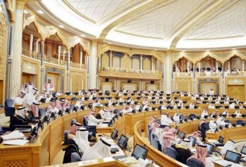 """""""الشورى السعودي"""" يقر منع زواج القاصرات"""