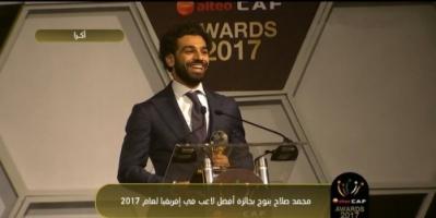 هكذا هنأ نجوم الفن محمد صلاح بفوزه بجائزة أفضل لاعب في إفريقيا