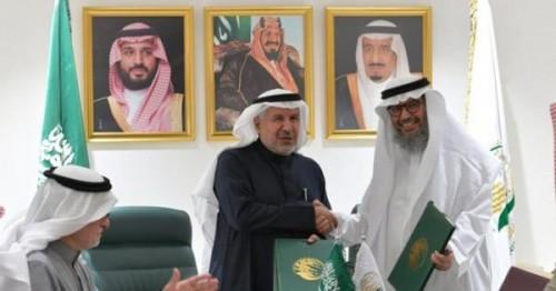 من السعودية إلى اليمن.. توقيع 6 اتفاقيات بالمملكة لتقديم المساعدات الإنسانية