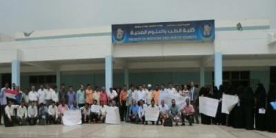 أوائل الطلبة بجامعة عدن ينظمون وقفة احتجاجية ويناشدون تثبيتهم