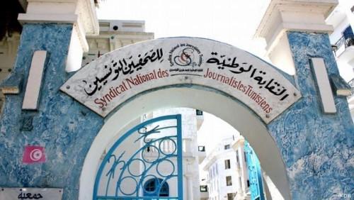 صحافيو تونس يلغون إضرابهم عقب توافقهم مع الحكومة
