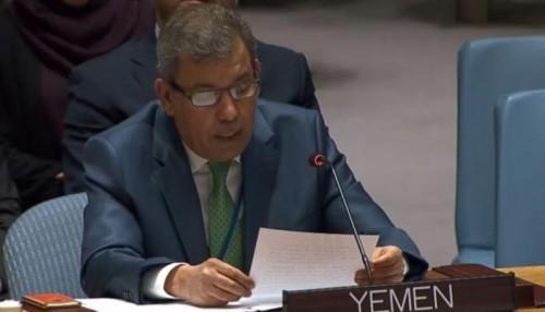 مندوب اليمن في الأمم المتحدة يكشف عدد خروقات الحوثي للهدنة
