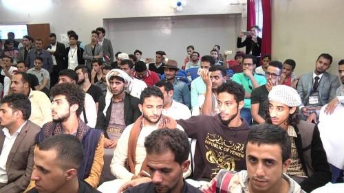 رسالة استغاثة من الجالية اليمنية في الهند للحكومة