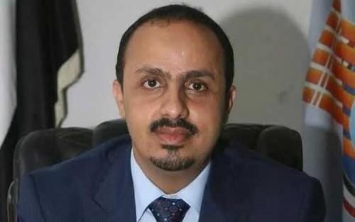 الإرياني يدين استهداف الحوثي لقاعدة العند