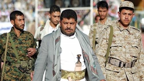 التليدي: انقلاب الحوثي تم بمباركة الأمم المتحدة