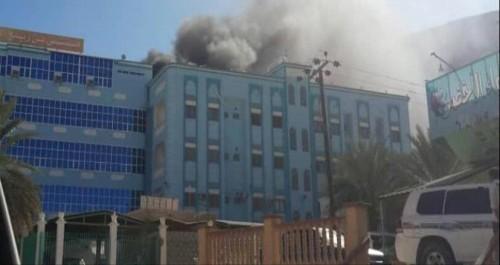 اندلاع حريق في مستشفى بن زيلع بسيئون  (تفاصيل)