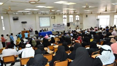اتفاقية جديدة لتدريب طلاب جامعة عدن بمجالات النفط والغاز