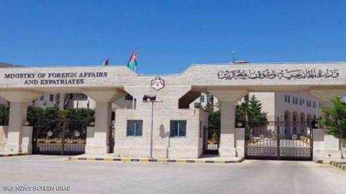 الأردن تطالب إيران بالإفراج الفوري  عن 3 من مواطنيها