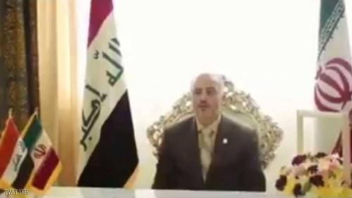 """بسبب إعلان ترويجي العراق تستدعي القنصل بإيران """"فيديو"""""""