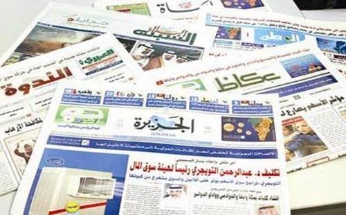 صحف عربية: جريمة العند رسالة تحد سافرة من مليشيا الحوثي للمجتمع الدولي