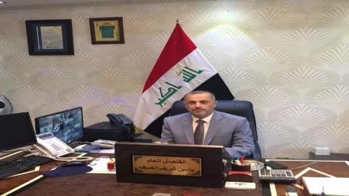 العراق تستدعي سفيرها بإيران لظهوره في إعلان طبي (فيديو)