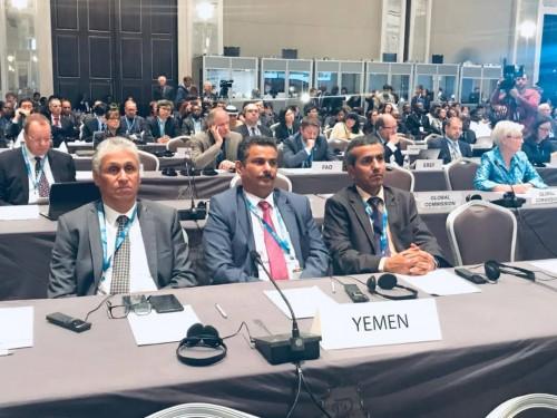 اليمن يشارك بمؤتمر عالمي في أبوظبي