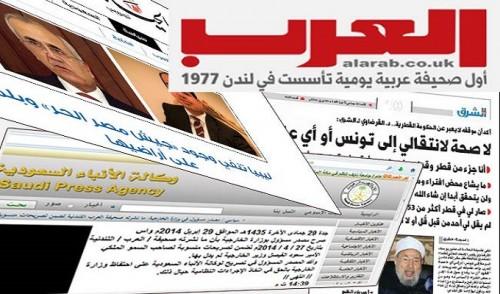 العرب اللندنية: طرح المشروع البريطاني حول اليمن للتصويت بمجلس الأمن خلال أيام