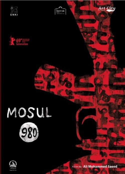 الفيلم العراقي موصل 980 يترشح للمشاركة في مهرجان برلين السينمائي الدولي