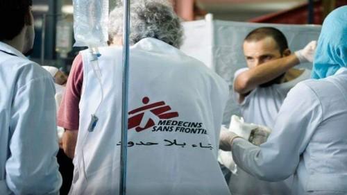 أطباء بلا حدود تبدأ في العمل مع النازحين في سان سلفادور
