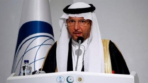 """""""التعاون الإسلامي"""" تدين التفجير الإرهابي بالأنبار العراقية"""